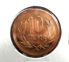 CIRCULATED 10 YEN JAPANESE COIN. (50415)