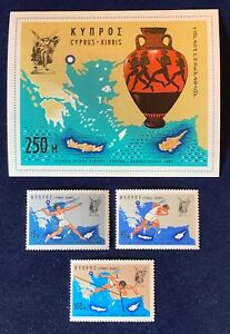 Cyprus 1967 Athletics Sports - Complete Series & Imperforated Block - MNH - XF/S