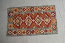 3'3x2' Handwoven Afghan Tribal Wool Kilim Carpet Rug Small Kelim Area Rug #8803