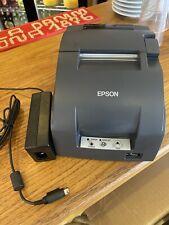 More details for epson tm u220b serial interface impact kitchen printer dot matrix m188b black