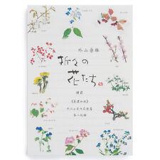 jardin fleurs japonais Lettres SET