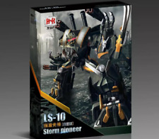 Transformers LS10 noisy storm attack pioneer tank car robot model toy