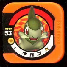"""POKEMON JETON COIN JAPANESE """"COUNTER"""" - N° 53 Axew (Pokémon Fan vol. 25)(P)"""