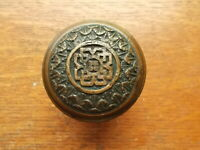 Antique Fancy Cast Bronze Domed Doorknob Door Knob c1885 by Norwich D-131 Rare