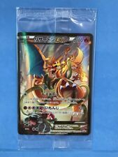 Charizard EX Pokemon card Japanese Art Collection Book Promo 276/XY-P Full Art