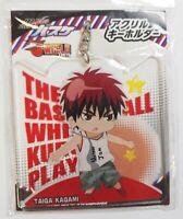 Kuroko no Basket Figure Keychain Strap Authentic Anime Japan