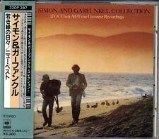 SIMON & GARFUNKEL Collection JAPAN Eary Press CD 1985 W/Box Obi 32DP287 RARE!!