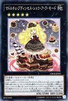 Yu-Gi-Oh Yugioh Card CROS-JP051 Madolche Puddingcess Chocolat-a-la-Mode Super