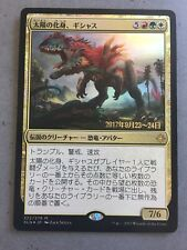 Pre-Release FOIL Japanese GISHATH, SUN'S AVATAR Ixalan NM MTG Magic