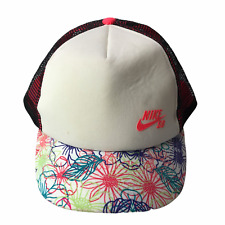 Nike SB Baseball Hat Cap White and Floral Flower Pattern Youth Small Kid Size