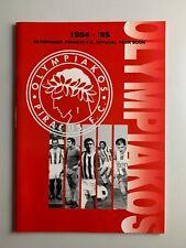 PROGRAMME OLYMPIAKOS PIRAEUS FC OFFICIAL YEAR BOOK 1994 - 1995