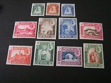 *ADEN, KATHIRI STATE, SCOTT # 1-11(11), COMPLETE SET 1942 DEFINITIVE ISSUE MH