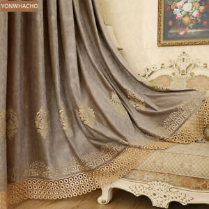 luxury coffee embroidered thick chenille cloth blackout curtain tulle drape B70*