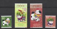 Japan 2017 2018 China New Year of Dog stamp Zodiac