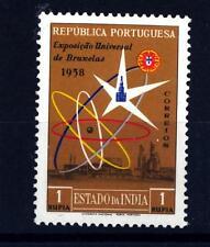 PORTUGUESE INDIA - INDIA PORTOGHESE - 1958 - World's Fair, Brussels