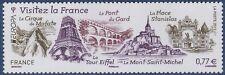 2013 FRANCE N°4661** Europa Visitez la France :Tour Eiffel , Pont du Gard....MNH