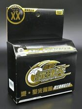 TAKARA TOMY CROSS FIGHT B-DAMAN CBXX STARTER RANDOM 1/6 FOR SPIKE PHOENIX CB-XX