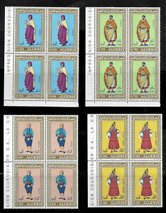 JN10 - Algeria 1971 costumes block of 4 MNH** stamps.