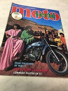 Moto verte 33 1977 350 Trial Yamaha 250 / 400 DT BAJA 1000