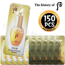 The history of Whoo Intensive Nutritive Essence 1ml x 150pcs Qi & Jin Newist Ver