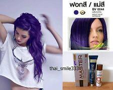 DCASH Master Color Cream Permanent Hair Dye Super Color #BV0044 Violet Blue