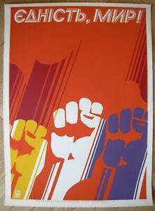 Soviet Original Silkscreen POSTER Solidarity, Peace ! USSR Communist propaganda