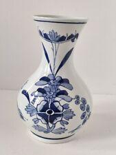 """Vintage Williamsburg Restoration Delft Blue Vase Made in Holland Westraven 5'5"""""""