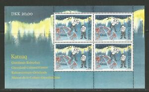 Greenland 1997 Cultural Center semipostal ss--Attractive Topical (B22a) MNH