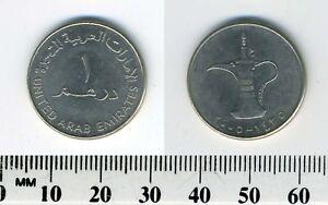 United Arab Emirates 2005 (1425) - 1 Dirham Copper-Nickel Coin - Jug