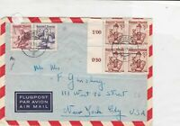 austria 1951 different women air mail stamps cover ref 21207