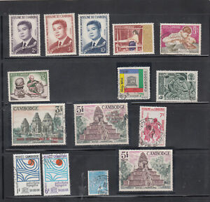 Cambodia small collection mint/used VF