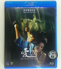 Intimate Confessions Of A Chinese Courtesan Region Free Blu-ray Shaw Brothers 愛奴