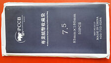 PCCB High Quality Paper Money Tools OPP Sleeves Bag 85mm x 180mm ( Size 7.5 )