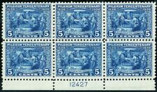 550, Mint VF/XF NH 5¢ Plate Block of Six - Just Beautiful! - Stuart Katz
