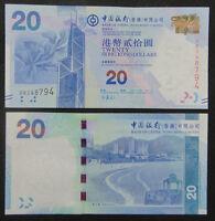 Bank of China (Hong Kong) Limited Banknote 20 Yuan 2010 UNC