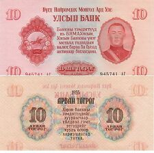 FB682 BILLETE MONGOLIA 10 TOPOR 1955 SC