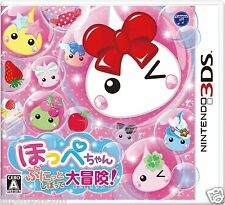 Hoppe-chan punitto shibotte dai bōken! NINTENDO 3DS JAPANESE  JAPANZON