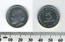 Greece 1990 - 5 Drachmes Copper-Nickel Coin - Aristotle