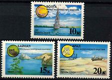 Rusia 1991 SG#6227-9 protección del medio ambiente estampillada sin montar o nunca montada Set #D54745