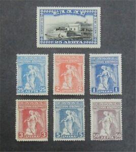 nystamps Greece Stamp # 232//257 Mint OG H $56   A9y296