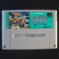 RUIN ARM Nintendo Super Famicom NTSC JAPAN・❀・ADVENTURE BANDAI SFC ルインアーム R.P.G.