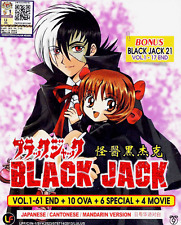DVD ANIME BLACK JACK VOL.1-61 END +10 OVA +6 SPECIAL + 4 MOVIE + FREE ANIME