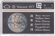 Belgium - Public Phonecard - S002 Nouvel an 1989 811G (I) - Mint/Neuve