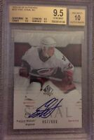 2003-2004 SP Authentic Eric Staal RC FUTURE WATCH AUTO #/900 BGS 9.5 & 10 PSA ?