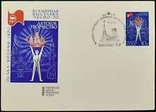 Russia 1970 World Fair, Expo Osaka Japan FDC First Day Cover #C54669