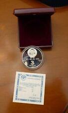3 Rubli 1988 CCCP - Argento (900) - PROOF + COA