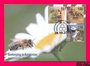 KYRGYZSTAN 2019 Nature Fauna Insects Bees Beekeeping Mi KEP140-142 FDC