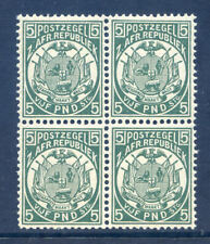 Transvaal 1892 £5 reprint unmounted mint block 4 (2019/04/28#08)
