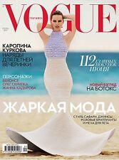 Karolina Kurkova VOGUE Ukraine #6 2013 Emily di Donato Beyonce Cara Delevingne