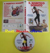 DVD film IL BISBETICO DOMATO adriano celentano ornella muti TV SORRISI no (D1)